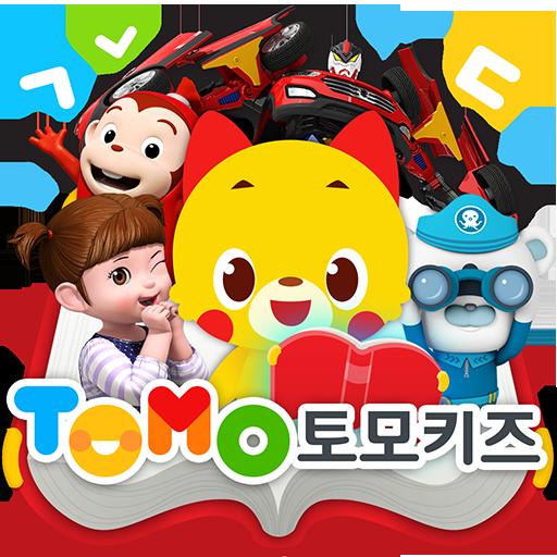 토모키즈 - EBS 한글이야호2와 유아학습 콘텐츠 (app)