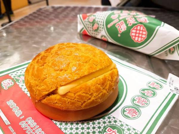 楓茶記-極致口感港式冰火菠蘿油 / 高雄漢神巨蛋美食 /高雄港式菠蘿油