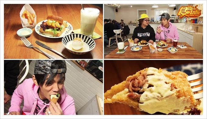 食尚玩家台北美食稜角室