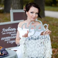 Wedding photographer Irina Vasileva (Vasilyevai). Photo of 08.04.2018