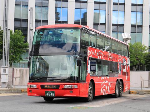 WILLER(網走バス)「レストランバス」 札幌8888 札幌駅北口にて その3