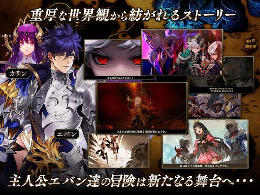 u30bbu30d6u30f3u30cau30a4u30c4(Seven Knights) apktram screenshots 14
