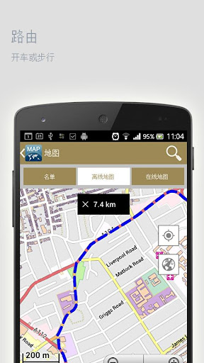 加利福尼亚州康科德离线地图|玩旅遊App免費|玩APPs