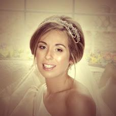 Wedding photographer karen grafton (grafton). Photo of 17.06.2015