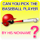 Download Baseball quiz For PC Windows and Mac