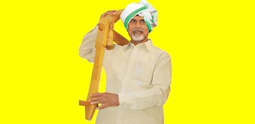 Chandrababu Flag Live Wallpapers