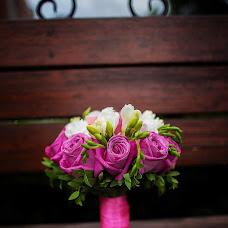 Wedding photographer Nadezhda Surkova (Nadezhda90). Photo of 02.12.2016