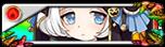 遊戯聖王女メリル