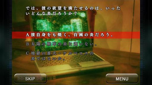 バロックシンドローム BAROQUE SYNDROME screenshot 4