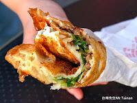 夏林蔥油餅