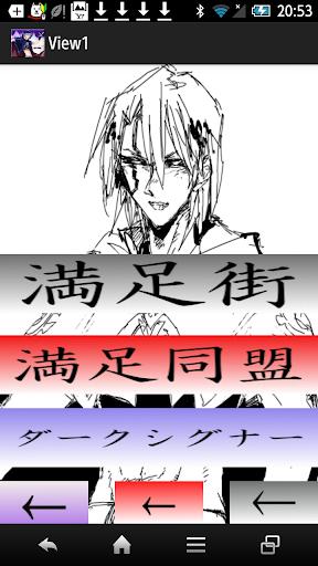 満足ボイス (遊戯王)