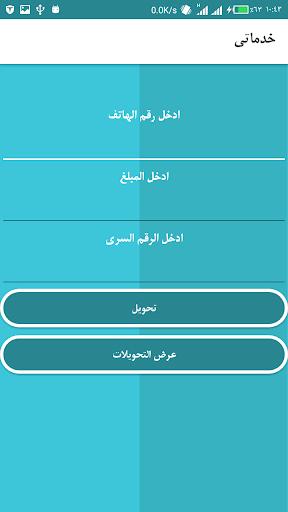 MyServices screenshot 4