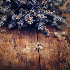 Wedding photographer Sergey Kancirenko (ksphoto). Photo of 08.08.2018
