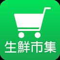 生鮮市集-全站三折起+免運+首購再送500 icon
