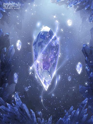 生命の水晶