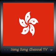 Hong Kong Channel TV Info