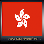 Hong Kong Channel TV Info