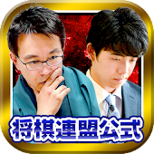 Shogi Live Subscription 2014