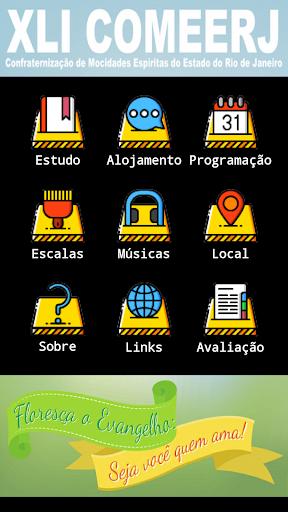 COMEERJ Polo 17 Efraim 1.3 screenshots 3