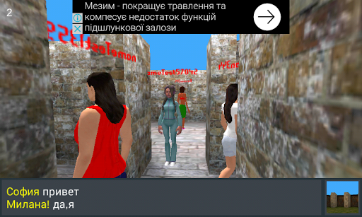 Labyrinth by MARATGAMES (Google Play, United States