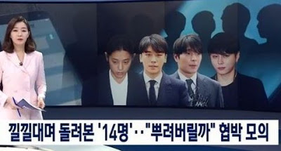 jung joon young chatroom people