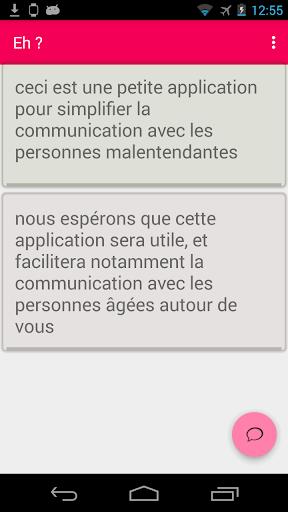 Eh ?|玩通訊App免費|玩APPs