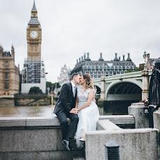 Wedding photographer Irina Aksenova (aksenovaphoto). Photo of 02.11.2017