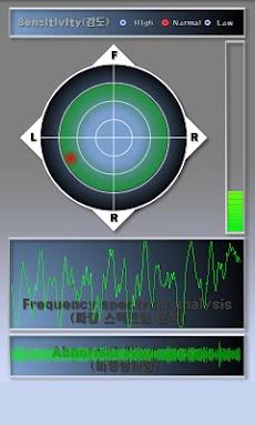 幽霊 探知機(ゴーストレーダー)のおすすめ画像2