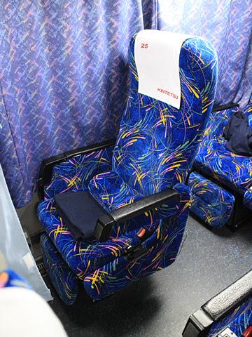近鉄バス「しまんとブルーライナー」 8804 シート