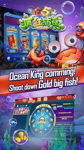 Crazyfishing 5-2018 Arcade gold fishing game 1.0.1.2 {cheat|hack|gameplay|apk mod|resources generator} 2