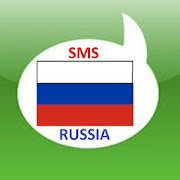 Free SMS Russia