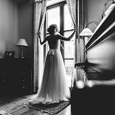 Wedding photographer Alex Ginis (lioxa). Photo of 05.07.2016