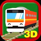 タッチトレイン3D みんな遊べる無料アプリ icon