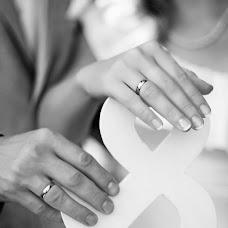 Wedding photographer Svetlana Vlasova (dolojlamu). Photo of 13.06.2019