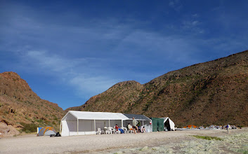 Photo: Camp patio and kitchen tents.
