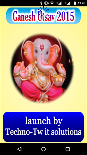 Ganesh Utsav 2015