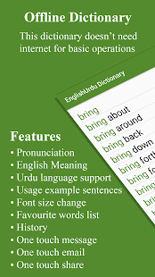 EnglishUrdu Dictionary - náhled