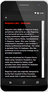 Megurine Luka Songs & Lyrics, Update. - náhled