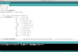 Photo: 傾いているサーボモータの補正値を変更してサンプルスケッチをRAPIRO基板(Arduino Uno互換)にアップロードしてください。 メニューからツール > マイコンボード > Arduino Uno を選択してアップロードしてください。