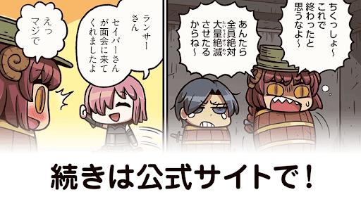 マンわか122話