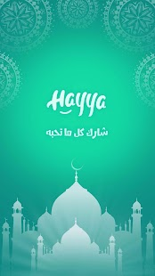Hayya! - náhled