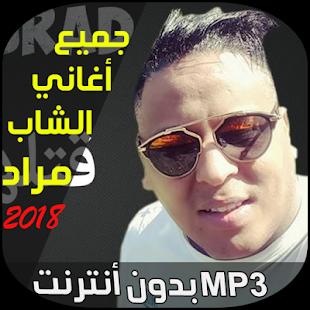 Ingyenes arab társkereső oldal