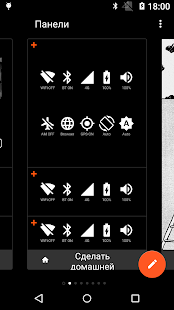 YotaPhone Toggle Widget- screenshot thumbnail