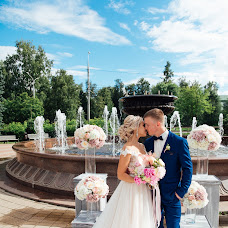 Wedding photographer Sergey Uglov (SerjUglov). Photo of 16.07.2018