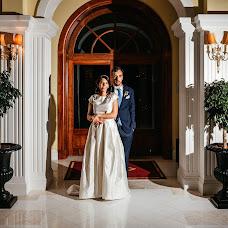 Fotógrafo de casamento Bruno Garcez (BrunoGarcez). Foto de 22.09.2018