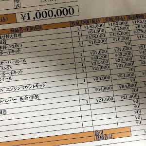 S2000 AP1 2000年式のカスタム事例画像 rukitoさんの2019年06月26日12:19の投稿