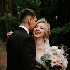 Wedding photographer Ekaterina Kalutskakya (kalutskay). Photo of 02.07.2019