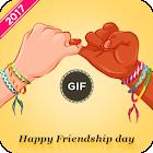 Friend GIF icon