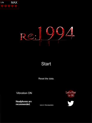 Re:1994 escape again.. 1.0.7 Windows u7528 7