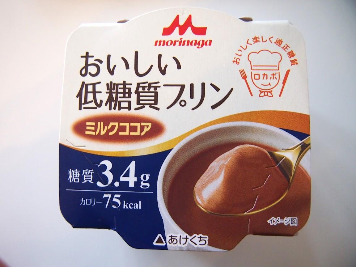 森永 おいしい低糖質プリン ミルクココア味